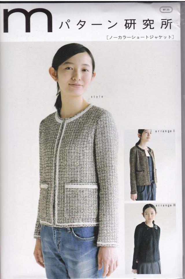 Mパターン研究所 ノーカラーショートジャケット