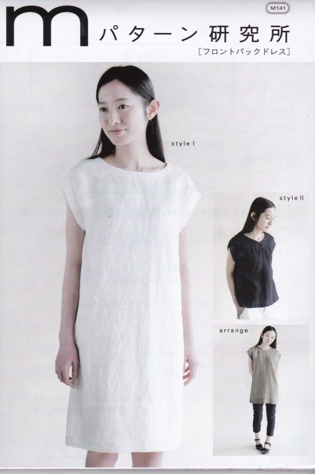 Mパターン研究所 フロントバックドレス