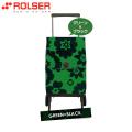 ロルサー(ROLSER)ショッピングカート・オルビータ・フラワー45L(グリーン・ブラック)