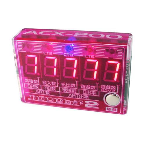 【新品】 データカウンター カウンタッチ2