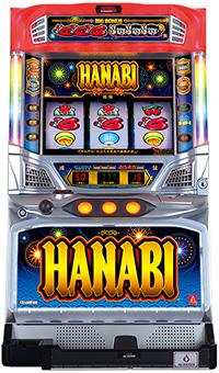 hanabibh