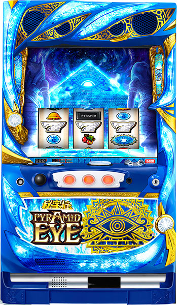 spyramideyea2
