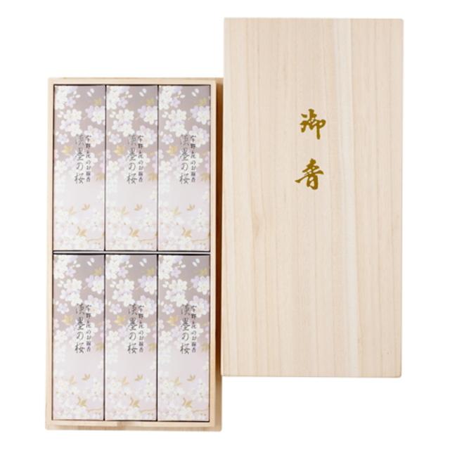 日本香堂 線香 宇野千代のお線香 淡墨の桜 桐箱サック6入
