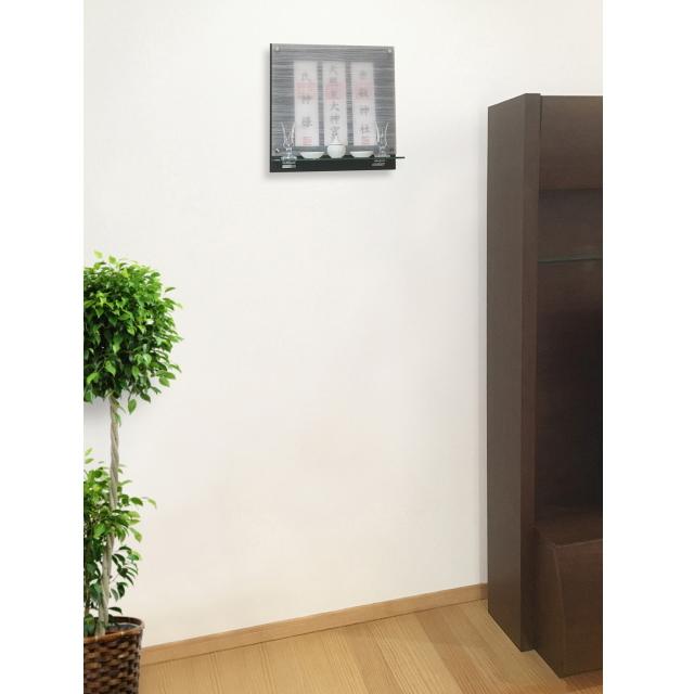 神棚 モダン リビング 壁掛け Neo 110-G ダークブラック