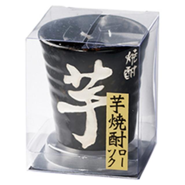 故人の好物シリーズ 芋焼酎ローソク