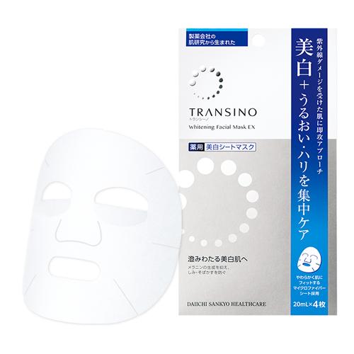第一三共ヘルスケア トランシーノ 薬用ホワイトニングフェイシャルマスクEX 20mL×4枚 医薬部外品 (薬用美白シートマスク)