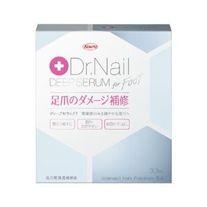 興和 Dr.Nail DEEP SERUM for FOOT ドクターネイル ディープセラム 3.3mL (足爪用浸透補修液)