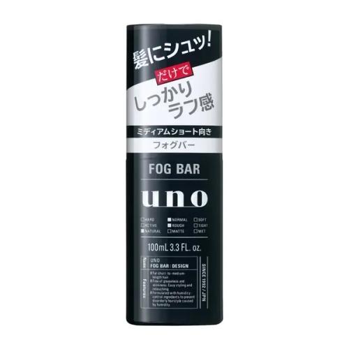 資生堂 uno ウーノ フォグバー FOG BAR しっかりデザイン 100mL (霧状整髪料)
