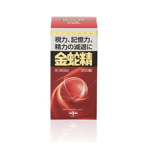 【第1類医薬品】摩耶堂製薬 金蛇精(糖衣錠) 300錠