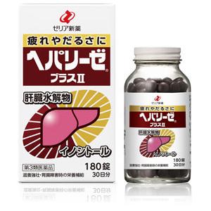 【第3類医薬品】ゼリア新薬 ヘパリーゼプラスII 180錠