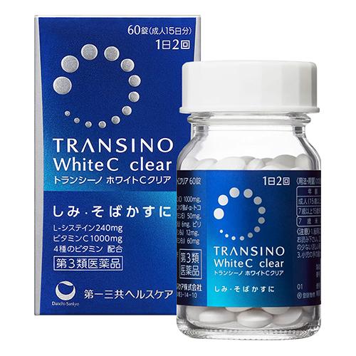【第3類医薬品】第一三共ヘルスケア トランシーノ ホワイトCクリア 60錠