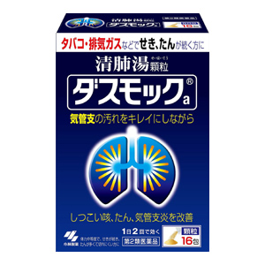 【第2類医薬品】小林製薬 清肺湯 顆粒 ダスモックa 16包