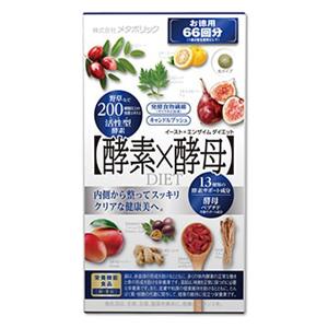 メタボリック イースト×エンザイム ダイエット お徳用66回分(132粒)