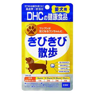 DHC 愛犬用 きびきび散歩 60粒入 (関節の健康維持)