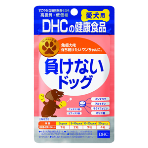 DHC 愛犬用 負けないドッグ 60粒入 (元気な毎日)