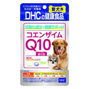 DHC 愛犬用 コエンザイムQ10還元型 60粒入 (元気な毎日)