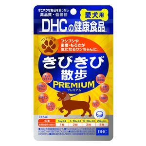 DHC 愛犬用 きびきび散歩プレミアム 60粒入 (関節の健康維持)