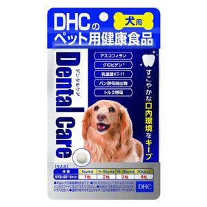 DHC 愛犬用 デンタルケア 60粒入 (すこやかな口内環境)