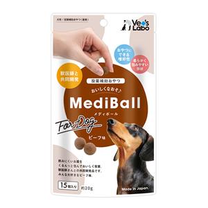 Vet's Labo MediBall メディボール 犬用 ビーフ味 15個入り (投薬補助おやつ)