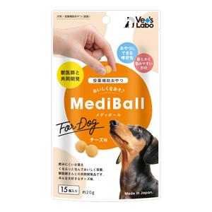Vet's Labo MediBall メディボール 犬用 チーズ味 15個入り (投薬補助おやつ)