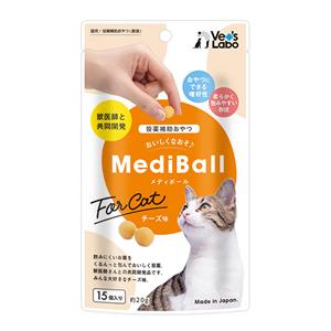 Vet's Labo MediBall メディボール 猫用 チーズ味 15個入り (投薬補助おやつ)