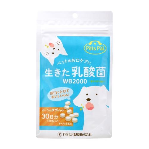 わかもと製薬 ペッツパル オーラルタブレット(犬猫用) 30日分 180粒 ヨーグルト風味