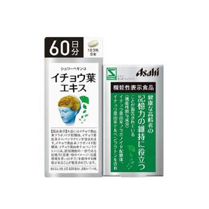 アサヒグループ食品 シュワーベギンコ イチョウ葉エキス(60日分) 180粒 【機能性表示食品】