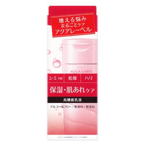 資生堂 アクアレーベル バランスケア ミルク 130mL 医薬部外品 (薬用保湿乳液)