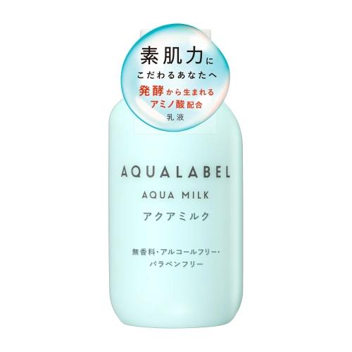 資生堂 アクアレーベル アクアミルク 本体 145mL (乳液)