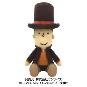 レイトン ミステリー探偵社 Chibiぬいぐるみ レイトン教授