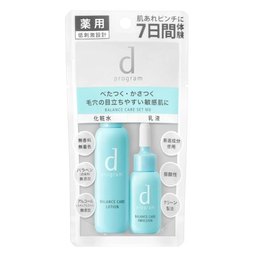 資生堂 dプログラム バランスケア セット MB 23mL+11mL 医薬部外品 (敏感肌用化粧水&乳液セット)