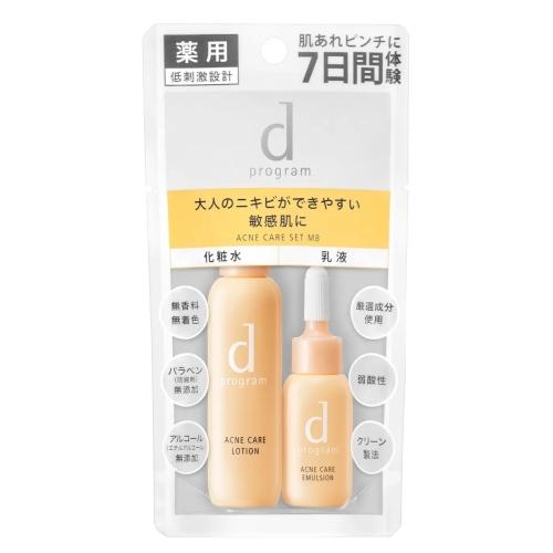 資生堂 dプログラム アクネケア セット MB 23mL+11mL 医薬部外品 (敏感肌用化粧水&乳液セット)