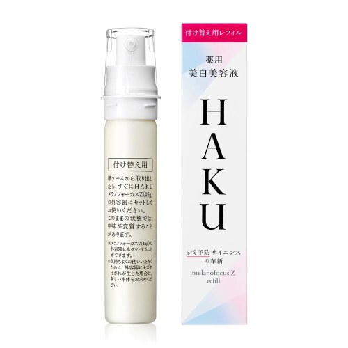 資生堂 HAKU(ハク) メラノフォーカスZ 付け替え用レフィル 45g 医薬部外品 (薬用美白美容液)