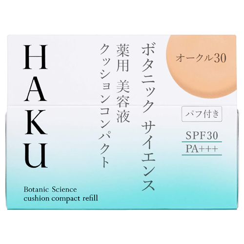 資生堂 HAKU(ハク) ボタニック サイエンス 薬用 美容液クッションコンパクト レフィル オークル30 医薬部外品
