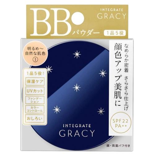 資生堂 インテグレート グレイシィ エッセンスパウダー BB 1:明るめ~自然な肌色 SPF22・PA++ (おしろい)