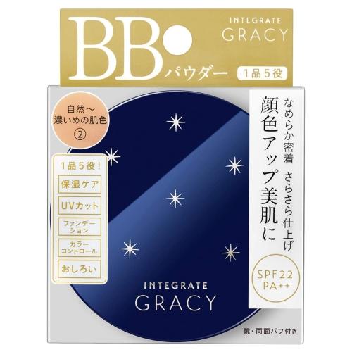 資生堂 インテグレート グレイシィ エッセンスパウダー BB 2:自然~濃いめの肌色 SPF22・PA++ (おしろい)