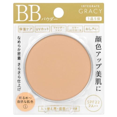 資生堂 インテグレート グレイシィ エッセンスパウダー BB レフィル 1:明るめ~自然な肌色 SPF22・PA++ (おしろい)