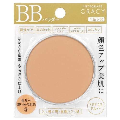 資生堂 インテグレート グレイシィ エッセンスパウダー BB レフィル 2:自然~濃いめの肌色 SPF22・PA++ (おしろい)