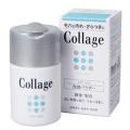 コラージュ 洗顔パウダー 40g 化粧品