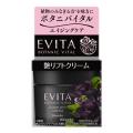 カネボウ エビータ ボタニバイタル 艶リフト クリーム 35g (艶リフトクリーム)