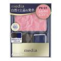 カネボウ メディア ブライトアップチークN PK-01 (チークカラー)
