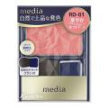 カネボウ メディア ブライトアップチークN RD-01 (チークカラー)