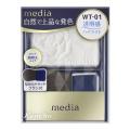 カネボウ メディア ブライトアップチークN WT-01 (チークカラー)