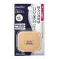 カネボウ メディア ホワイトニングパクトAIII (つめかえ) OC-C1 自然な肌の色 (パウダーファンデーション)