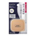 カネボウ メディア ホワイトニングパクトAIII (つめかえ) OC-D1 健康的で自然な肌の色 (パウダーファンデーション)