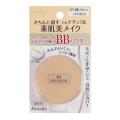 カネボウ メディア BBパウダー 01 明るい肌の色