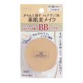 カネボウ メディア BBパウダー 02 自然な肌の色
