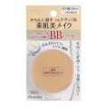 カネボウ メディア BBパウダー 03 健康的で自然な肌の色