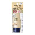 カネボウ メディア BBクリームN 01 明るい肌の色