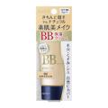 カネボウ メディア BBクリームN 02 自然な肌の色